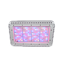 Grow Light Projector 200 W
